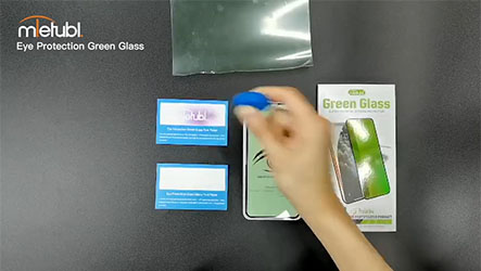 Ultraviolet proof testing of Mietubl eye protection screen protector