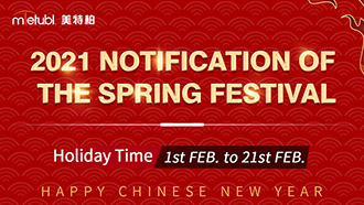 Notice of Chinese New Year holiday