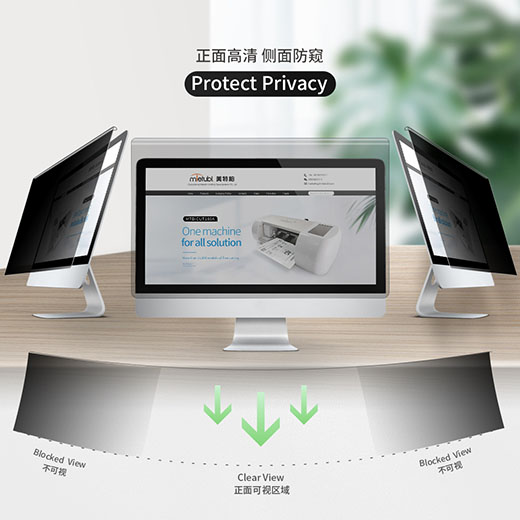 Privacy PC screen protector