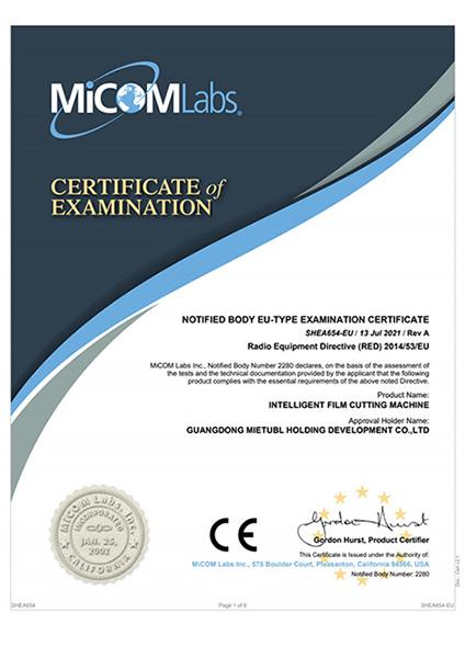 Эта Сертификация