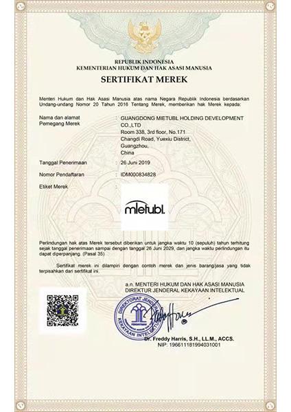 Торговая марка Индонезии