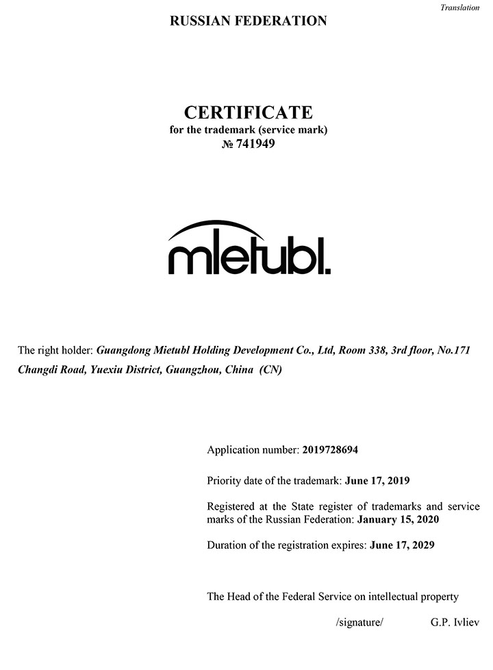 Mietubl trademark english
